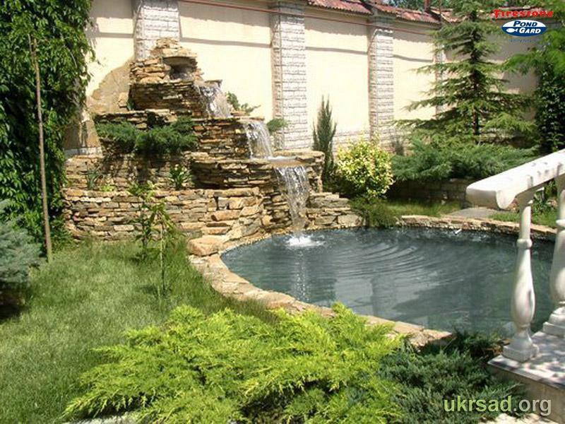 Водоем с водопадом в саду своими руками